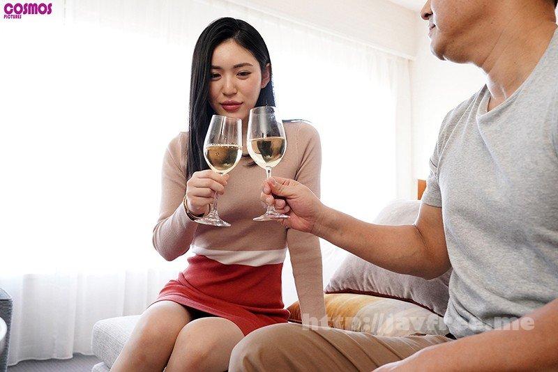 [HAWA-242] 5年ぶりに再会した元カノは笑顔で喉フェラするほど変態妻になっていた - image HAWA-242-2 on https://javfree.me