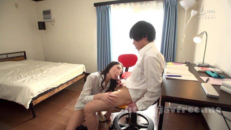 [HD][HBAD-586] 勉強のついでに性処理までしてくれるHカップのヤリマン家庭教師 瀬名ひかり - image HBAD-586-1 on https://javfree.me