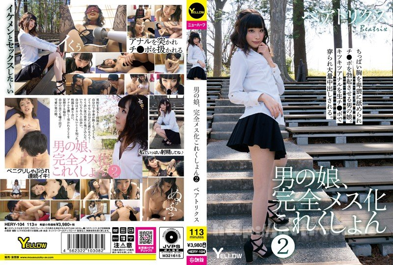 Tokyo Hot n1469 Tokyo Hot 2015 SP Director's Cut Edition =part3= - image HERY-104 on https://javfree.me
