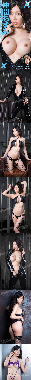 [HEY-105] ボンテージ マニアック : 仲間あずみ - image HEY-105_1 on https://javfree.me