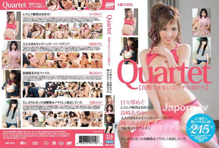 [HEY-110] Quartet 【我慢できないエッチな娘たち】 : 目々澤めぐ, 島崎あやか, 桐山あかり, 真鍋はるか