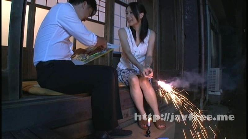 [HHED-39] 親戚のおばさん 井上綾子 - image HHED-39-1 on https://javfree.me