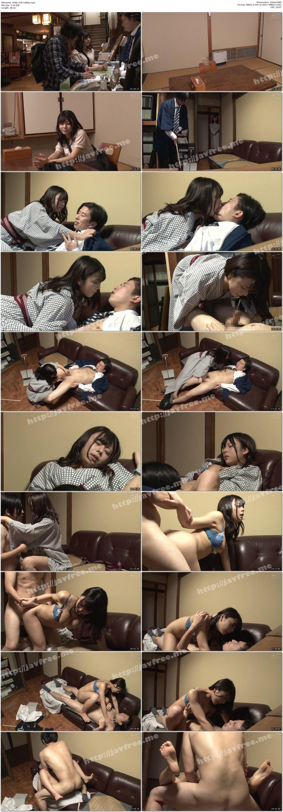 [HD][HHKL-039] 私とエッチしたい?今すぐ決めてくれたら…彼氏が隣にいるにも関わらず何度も目が合う女は、寝取られたがり女子!