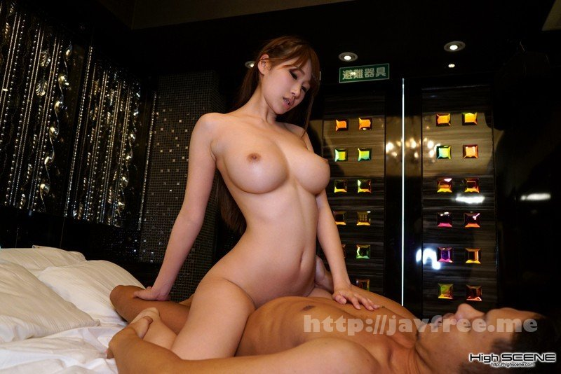 [HD][HIGH-244] ほのか - image HIGH-244-001 on https://javfree.me