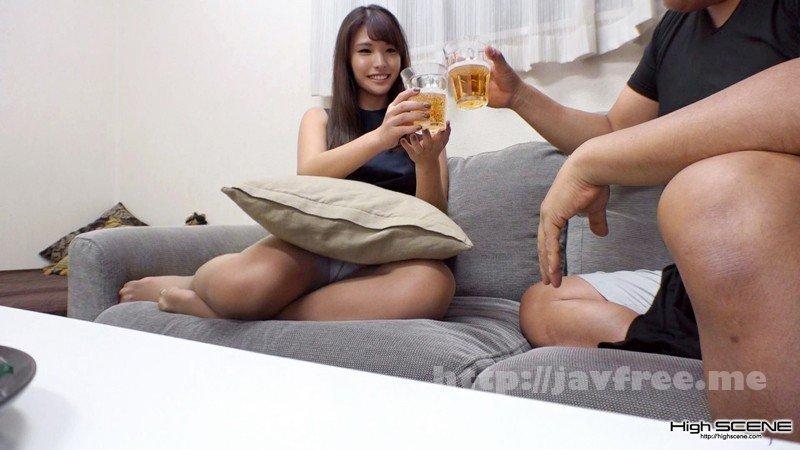 [HD][HIGH-254] みゆう - image HIGH-254-004 on https://javfree.me