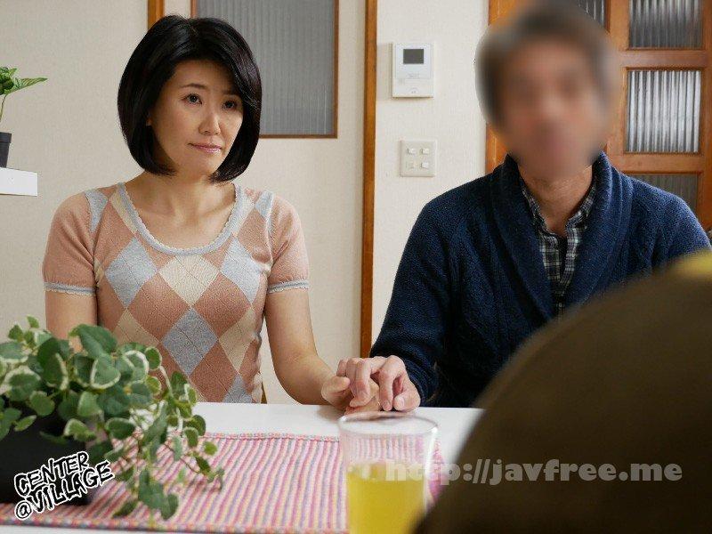 [HD][HIMA-92] 大好きな母さんが再婚します 青山深雪 - image HIMA-92-1 on https://javfree.me