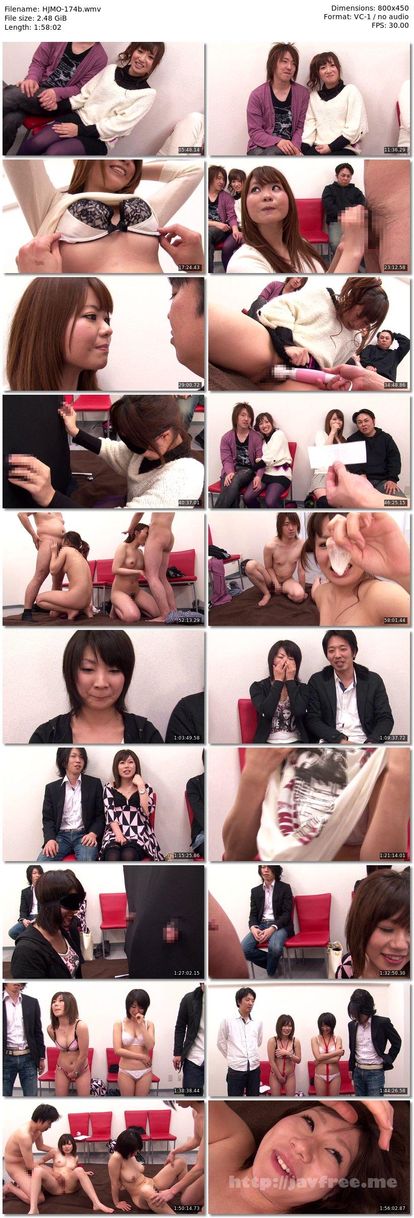 [HJMO-174] カップルの彼氏・彼女をムリヤリ入れ替え!強●スワッピングゲーム!!3