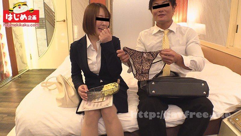[HD][HJMO-462] 極小マイクロビキニで初めての混浴体験&密着マッサージでお悩み解決チャレンジ いつも気苦労かけている女上司さんに手のかかる後輩くんからマッサージご奉仕 ギン勃ちした肉棒が背中に当たりまくり浴場で欲情した女上司は絶倫チ●ポで抜かずの連続中出しされ肩コリすっき… - image HJMO-462-3 on https://javfree.me