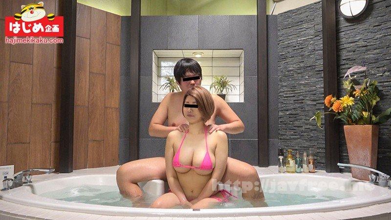 [HD][HJMO-462] 極小マイクロビキニで初めての混浴体験&密着マッサージでお悩み解決チャレンジ いつも気苦労かけている女上司さんに手のかかる後輩くんからマッサージご奉仕 ギン勃ちした肉棒が背中に当たりまくり浴場で欲情した女上司は絶倫チ●ポで抜かずの連続中出しされ肩コリすっき… - image HJMO-462-5 on https://javfree.me