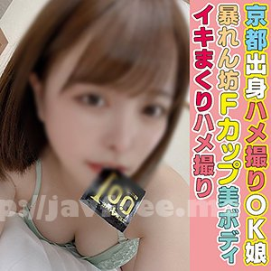 [HD][HLAN-024] ここみ - image HLAN-024 on https://javfree.me