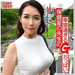 [HD][HMDN-354] かなみ - image HMDN-354 on https://javfree.me