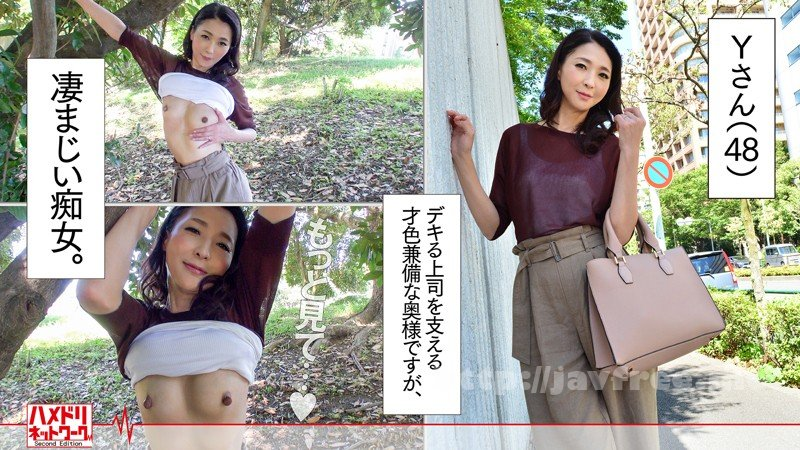 [HD][HMDN-356] Yさん - image HMDN-356-001 on https://javfree.me