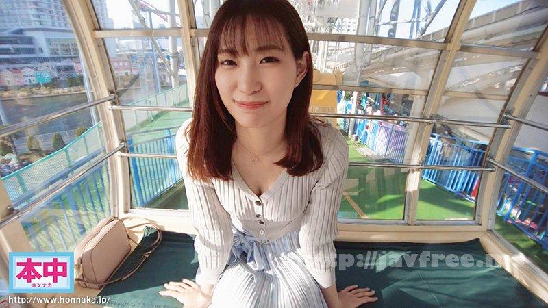 [HD][HMN-017] 昔の都合の良いセフレに3年ぶりに再会したら最高に綺麗な女になっていたので… 昼間から朝焼けまで一日を使い果たしてめちゃくちゃ中出ししまくった。 美谷朱里 - image HMN-017-1 on https://javfree.me