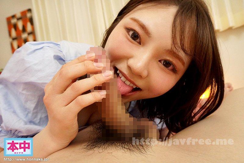 [HD][HMN-027] 新人 猫顔の女の子。彼氏と遠距離恋愛中で5か月もエッチできないから…こっそり中出しAVDEBUT!! 原リリア - image HMN-027-3 on https://javfree.me