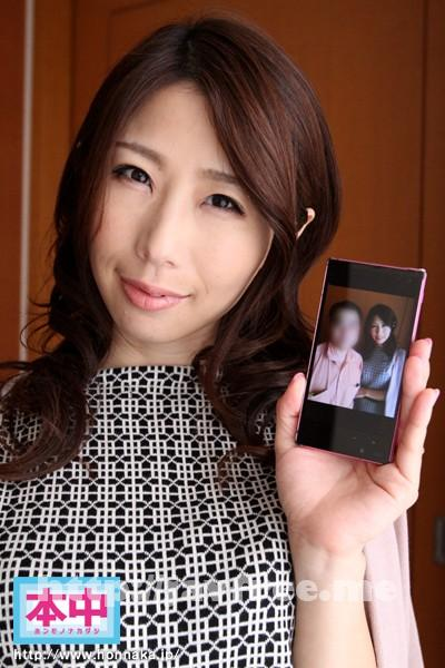 [HND 143] 妻がガチ夫に贈る寝取られ中出しビデオレター 篠田あゆみ 篠田あゆみ HND