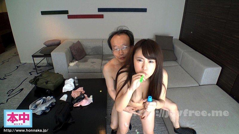 [HD][BTHA-024] ヘアーヌード~無●正・●リ美少女・オッパイ・美巨乳Hカップ~ 尾上若葉 - image HND-574-2 on https://javfree.me