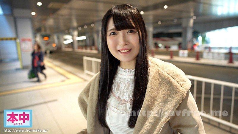 [HD][HND-788] 仙台から夜行バスを使ってアイドルライブの合間に緊急上京!本物ロコドル中出しデビュー! 音羽ねいろ