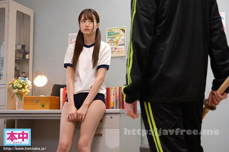 [HD][HND-825] 大好きな先生を守るために大嫌いな中年オヤジ教師に膣内射精され続けてます… 松本いちか