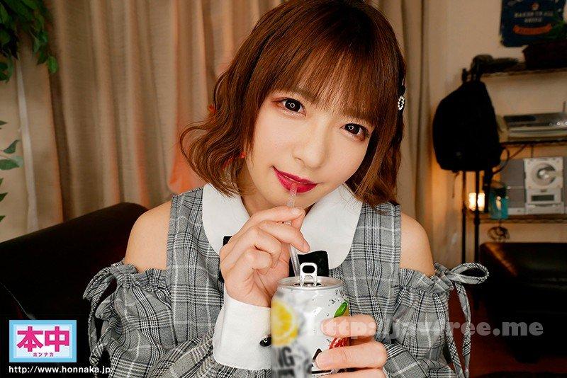 [HD][HND-961] 歌舞伎町で出会った愛がわからないパパ活地雷女子の上書き中出し地雷淫語中出ししか勝たん 麻里梨夏 - image HND-961-1 on https://javfree.me