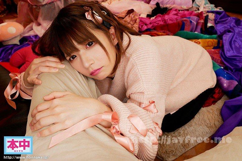 [HD][HND-961] 歌舞伎町で出会った愛がわからないパパ活地雷女子の上書き中出し地雷淫語中出ししか勝たん 麻里梨夏 - image HND-961-8 on https://javfree.me