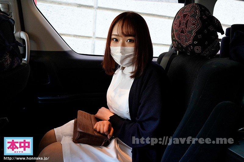 [HD][HND-974] 新人渋谷区にある歯医者さんで働く優しい笑顔のGカップマスク天使マスクを取って中出しAVデビュー!! 五月好花 - image HND-974-1 on https://javfree.me