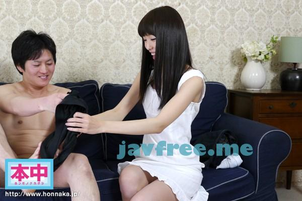 [HNDS-008] 平原みなみを本物中出しで孕ませ隊! - image HNDS-008-2 on https://javfree.me