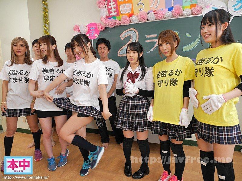 [HD][HNDS-060] 引退×中出し るーたんと最後にみんなで青春するぞスペシャル!!! - image HNDS-060-3 on https://javfree.me