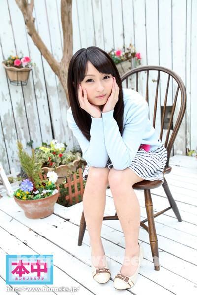 [HNIM-001] 絶対中出し無理!! 桜井心菜 - image HNIM-001-1 on https://javfree.me