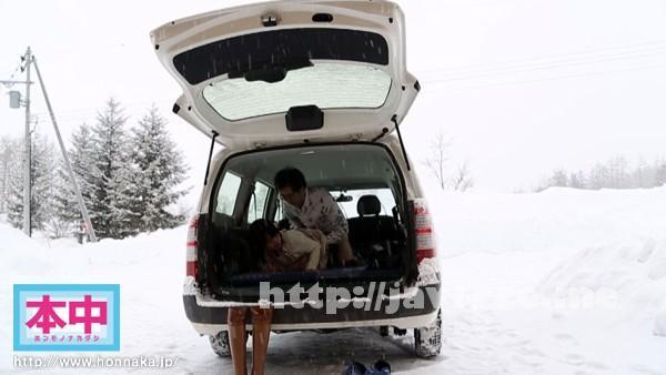 [HNTV-001] -40℃の極寒の地で中出しされた精子は凍るのか?スペシャル 朝倉ことみ - image HNTV-001-2 on https://javfree.me