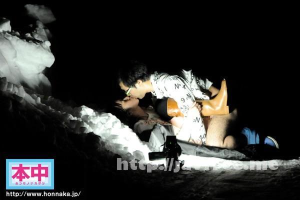 [HNTV-001] -40℃の極寒の地で中出しされた精子は凍るのか?スペシャル 朝倉ことみ - image HNTV-001-5 on https://javfree.me