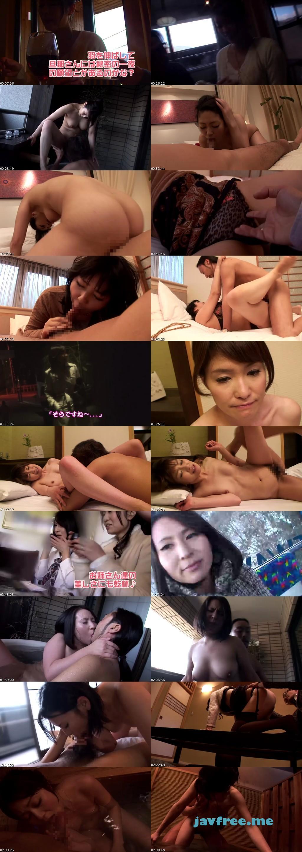 [HOC 077] 温泉旅行中セクシーおばさんナンパ 濃厚中出しワイルドショット!! HOC