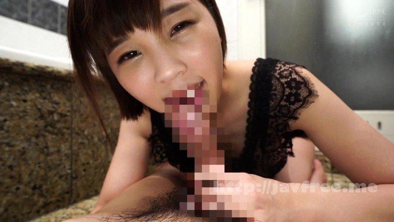 [HD][HODV-21468] 【完全主観】方言女子 大分弁 今井まい