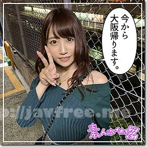 [HD][HOI-067] せり - image HOI-067 on https://javfree.me
