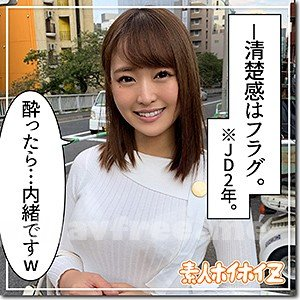 [HD][HOI-068] 咲 - image HOI-068 on https://javfree.me