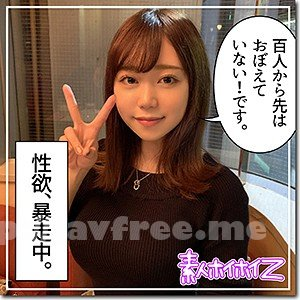 [HD][HOI-069] 里穂 - image HOI-069 on https://javfree.me