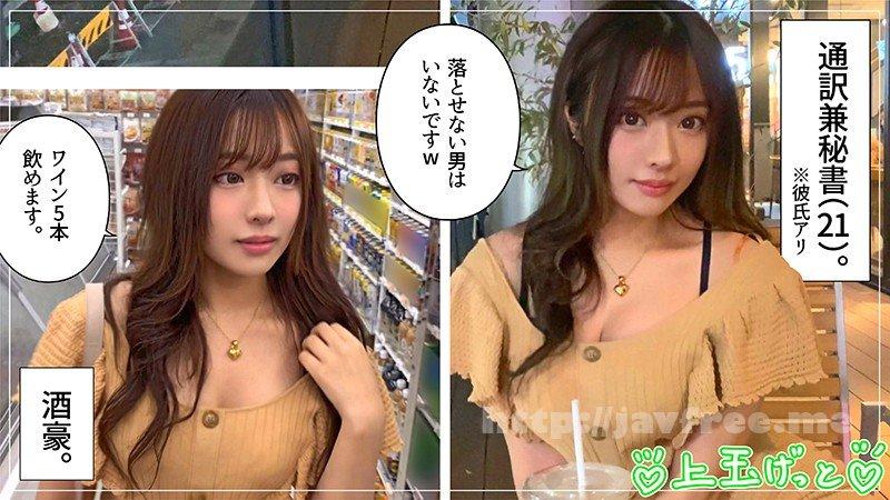 [HD][SWEET-046] Keikizaka - image HOI-145-001 on https://javfree.me