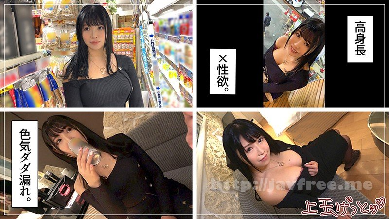 [HD][HOI-164] ARISA - image HOI-164-001 on https://javfree.me
