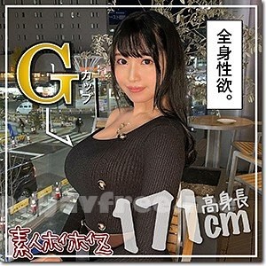 [HD][HOI-164] ARISA - image HOI-164 on https://javfree.me