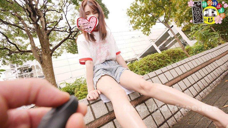 [HD][HONB-193] 見ないで!イキそうなの!まんさん美容学生(#^^#) - image HONB-193-1 on https://javfree.me