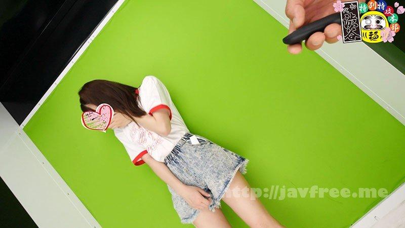 [HD][HONB-193] 見ないで!イキそうなの!まんさん美容学生(#^^#) - image HONB-193-4 on https://javfree.me