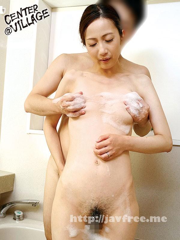 [HONE 190] 淫欲に濡れる母の剛毛 越仲奈保美 越仲奈保美 HONE