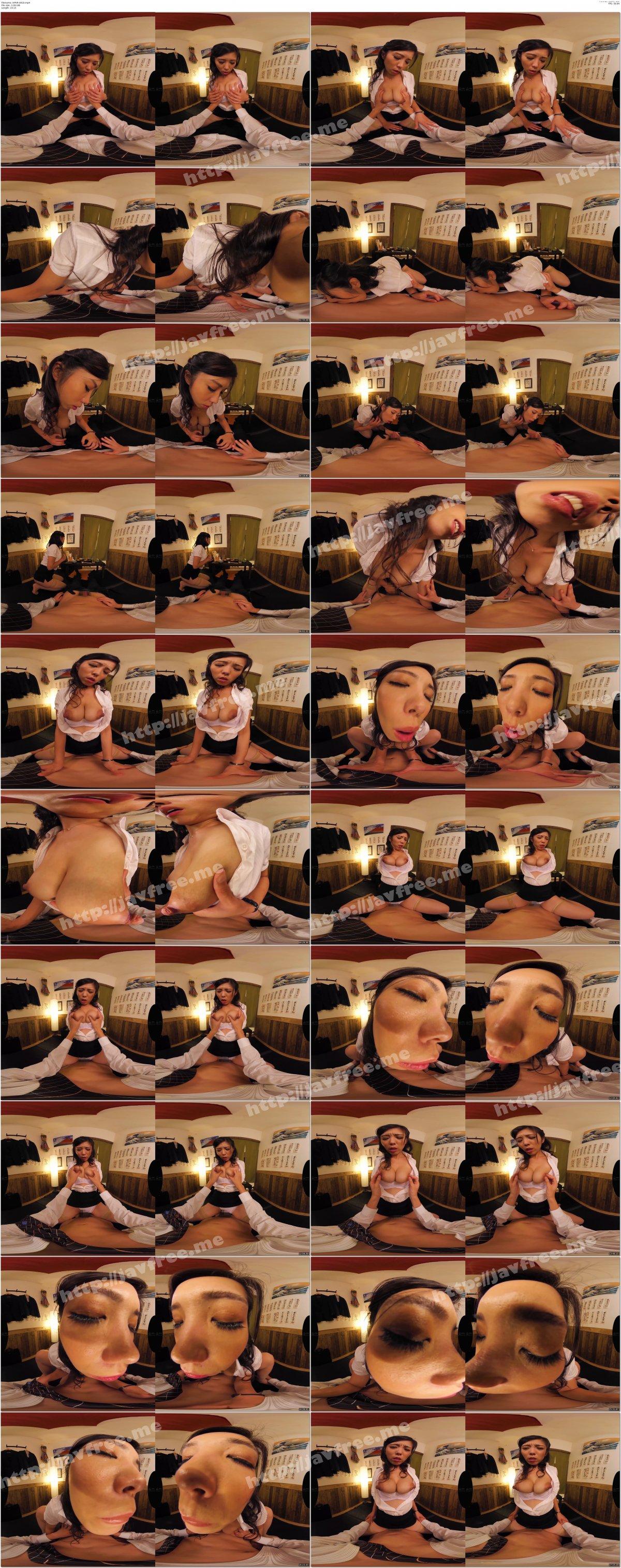 [HPVR-001] 【VR】【長尺】オフィスの近所の個室居酒屋で職場の巨乳(上司・後輩・同期・部下)に告られて…そのままコソコソ密着接吻性交 - image HPVR-001b on https://javfree.me