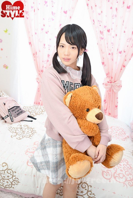[HD][HSM-017] ひめドットらぶ 愛原くるみ ミニマム153cm 18歳 AVデビュー 処女喪失