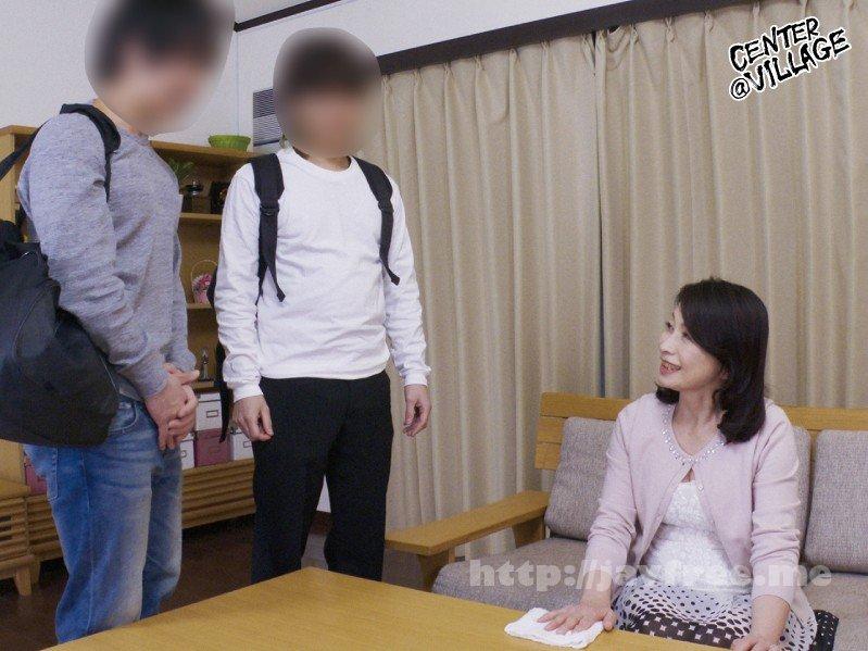 [HD][HTHD-164] 友達の母親~最終章~ 遠田恵未 - image HTHD-164-1 on https://javfree.me