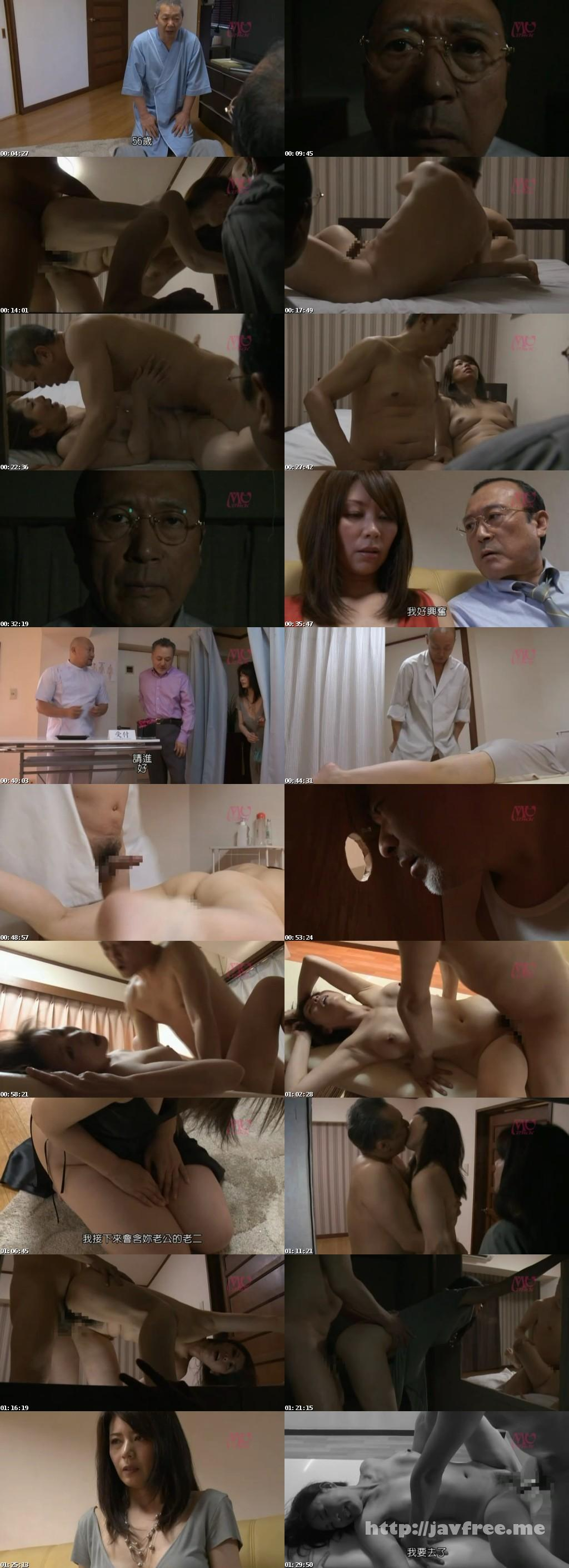 [HTMS-032] 夫婦交換のぞき 三浦恵理子 翔田千里 - image HTMS-032 on https://javfree.me