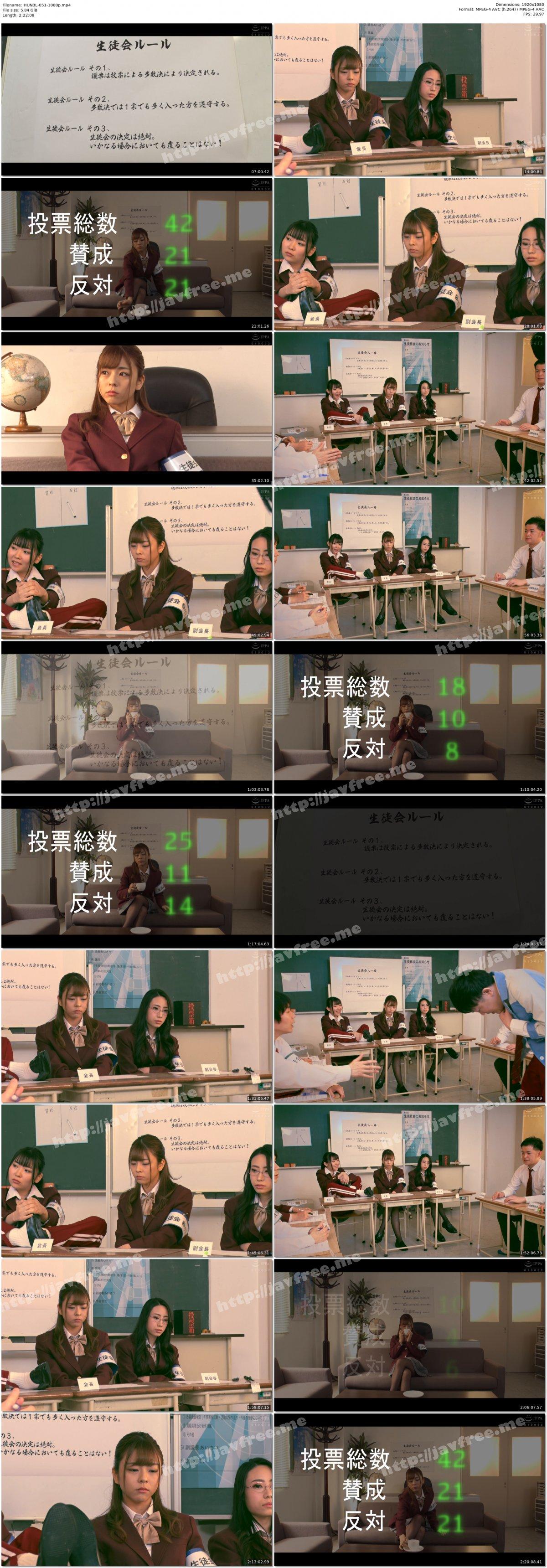 [HD][HUNBL-051] 最終票決 - image HUNBL-051-1080p on https://javfree.me