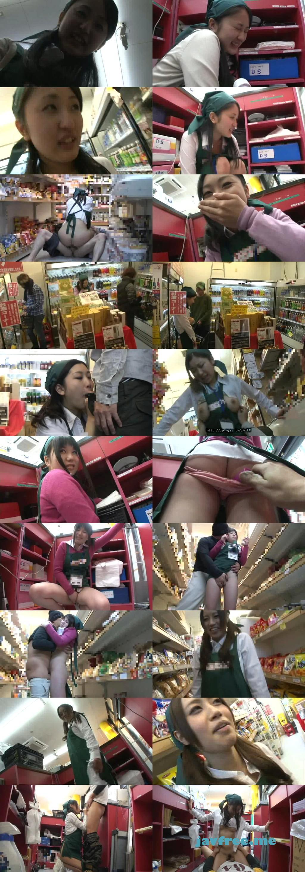 [HUNT 561] 時給10万800円!スーパーマーケットで働くお嬢さん!店長には内緒で、超高額露出バイトをしてみませんか? HUNT