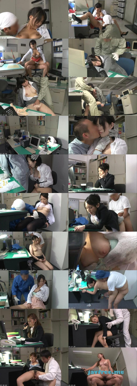 [HUNT-638] なんで私、濡れちゃったんだろう…。気弱ゆえに同僚にいつも仕事を押し付けられる私は、残業中に疲れて寝てしまい、気がついたら会社の清掃員に体を触られていました…。汚い手で触られても小心者の私は寝たふりをするだけで精一杯。 - image HUNT638 on https://javfree.me
