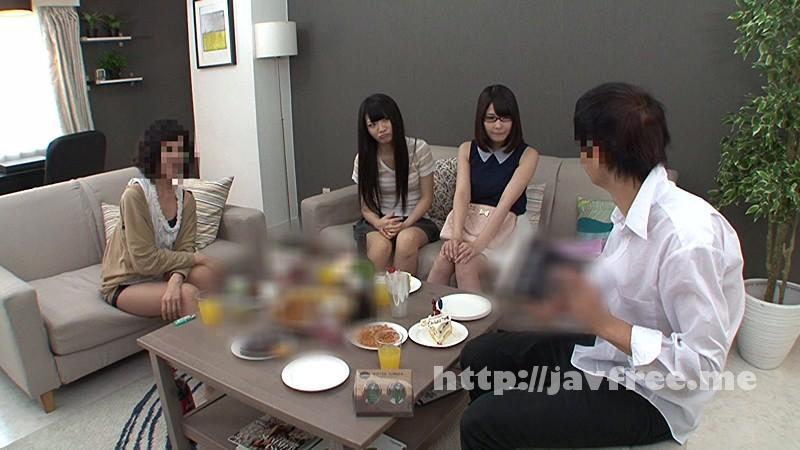 [HUNTA-054] 小・中・高と全く友達が出来なかった僕は、誕生日を家族以外に祝ってもらったことがない。さすがに20歳の誕生日なのに可哀想だと姉が勝手に気を遣い、姉の友人を集めてくれた。でも、ただ飲みたいだけのタチの悪い姉の友人たちは祝うどころか、どんどん酔っ払って… - image HUNTA-054-1 on https://javfree.me