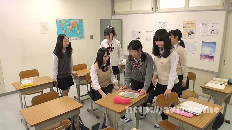 [HUNTA 107] 放課後の学校にいやらしい姿で拘束された生徒!? いつもいきがってる強気な生徒が女子校特有の陰湿な仕返しを受け卑猥なポーズで拘束されおもちゃを装着。そして放置。そんな現場を目撃してしまった私は助けるどころか… HUNTA